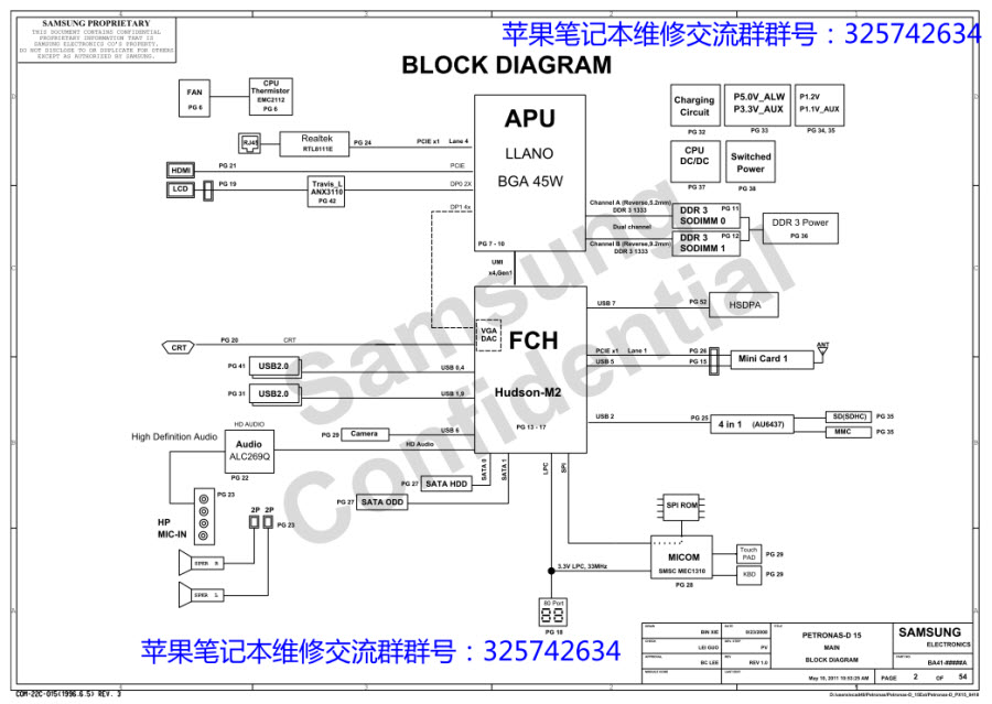 SAMSUNG_305V5A_BA41-01681A_Petronas-15DE_MP1.2_GB0630_laptop_Schematics